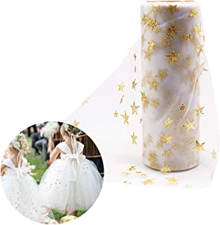 tulle star fabric