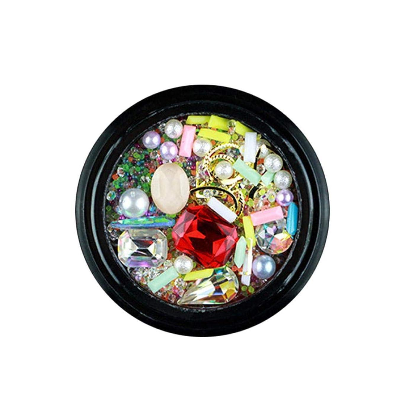 悲惨気絶させる止まるルテンズ(Lutents )メタルパーツ ネイルパール 混在 mix ゴールド ネイルアートパーツ レジン用 ジェルネイル 3Dネイルデコレーション ネイルアートシール 9 Colors Nail Art Tips Stickers (04)