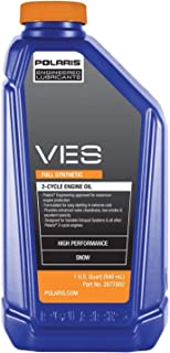 Polaris VES Synthetic 2-Cycle Oil