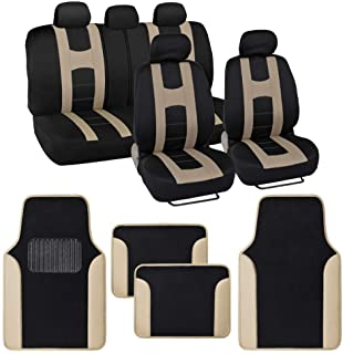 BDK Rome Sport Beige Car Seat Covers Full Set Combo with Floor Mats � Front and Rear Seat Cover & Floor Mat Set, Stylish Protection with Two-Tone Color Accents, Universal Fit for Car Truck Van SUV