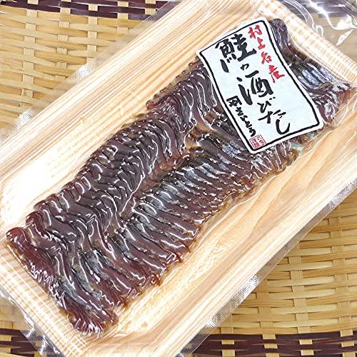 【敬老の日プレゼント】鮭の酒びたし 50g/塩引き鮭を長期間干した新潟県村上の伝統的珍味