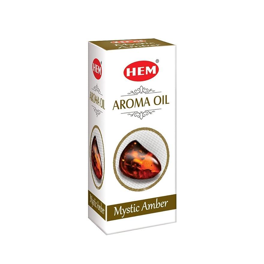 分数定義韓国語HEM アロマオイル ミスティックアンバー(Mystic Amber アンバー 琥珀)