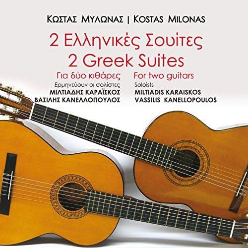 Miltiadis Karaiskos & Vassilis Kanellopoulos
