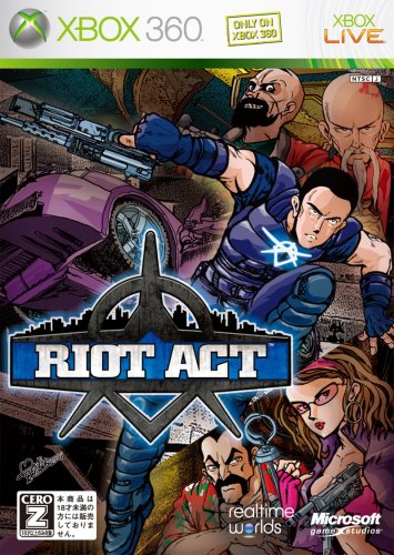 Riot Act / Crackdown [Japan Import]