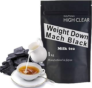 HIGH CLEAR 炭入りウェイトダウンマッハプロテイン ミルクティー風味 1㎏(40食分)