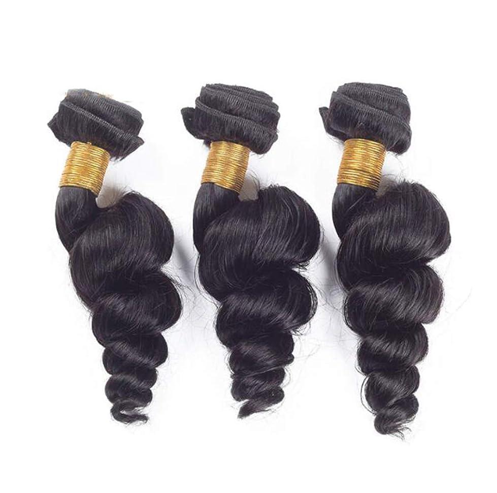 すごいショップ解決する女性のための巻き毛のかつら、自然な巻き毛のかつらアフロかつら人間の毛髪のレースのフロント短いふわふわ波状