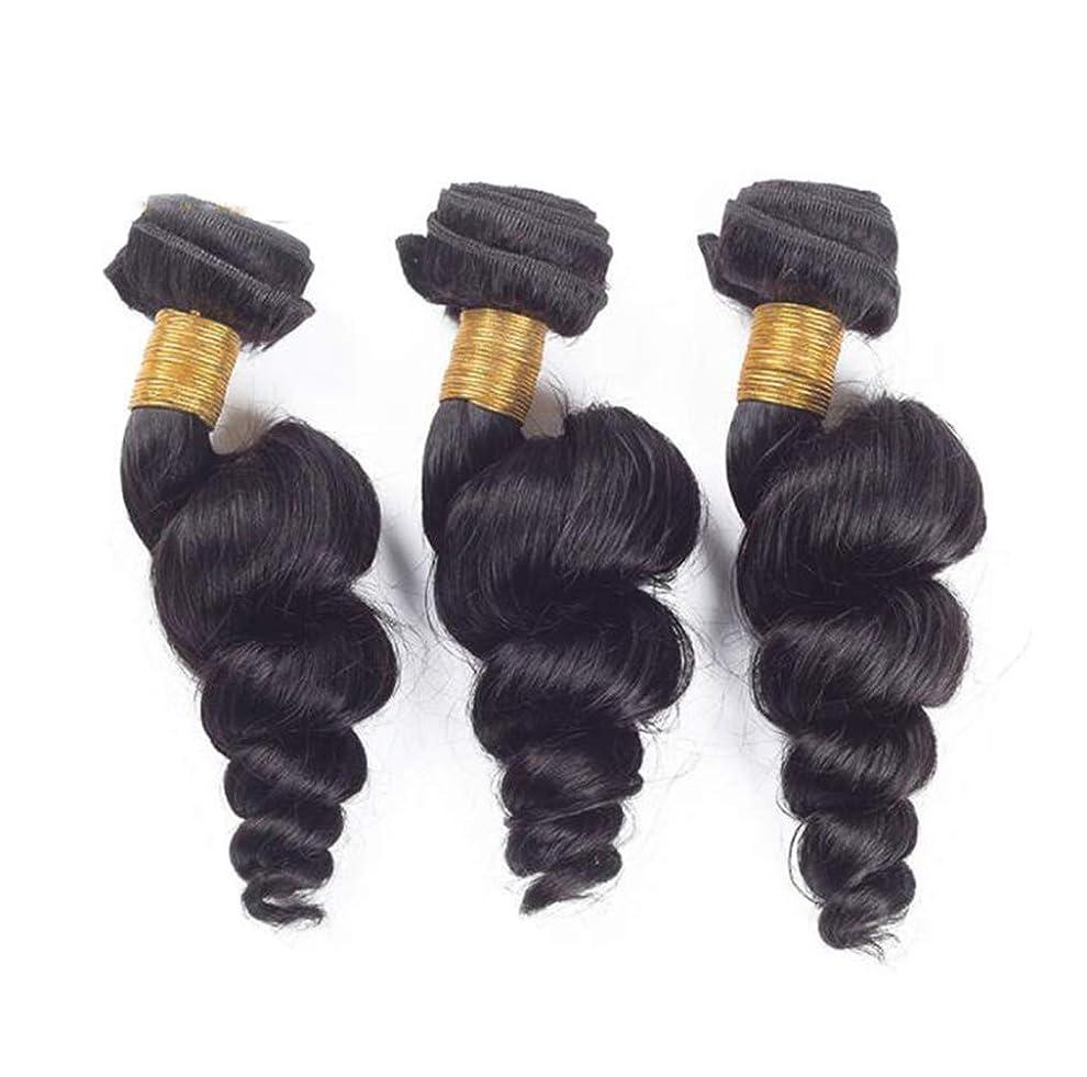 ピュー従者不適女性のための巻き毛のかつら、自然な巻き毛のかつらアフロかつら人間の毛髪のレースのフロント短いふわふわ波状