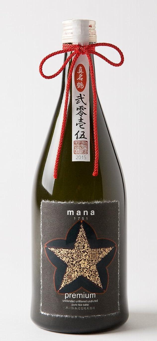 静かなセイはさておきとティームPARKER POINT 90点獲得!単一醪無濾過純米原酒 mana1751 premium (720ml)