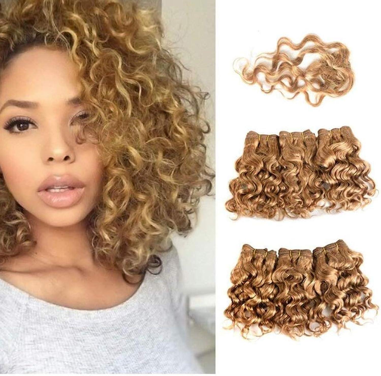 SHUAIGE Hair Weave Weft for Women 6 Bundles 220g (6pcs 8Inch) 100% Extensions Bundles and Closure Blonde
