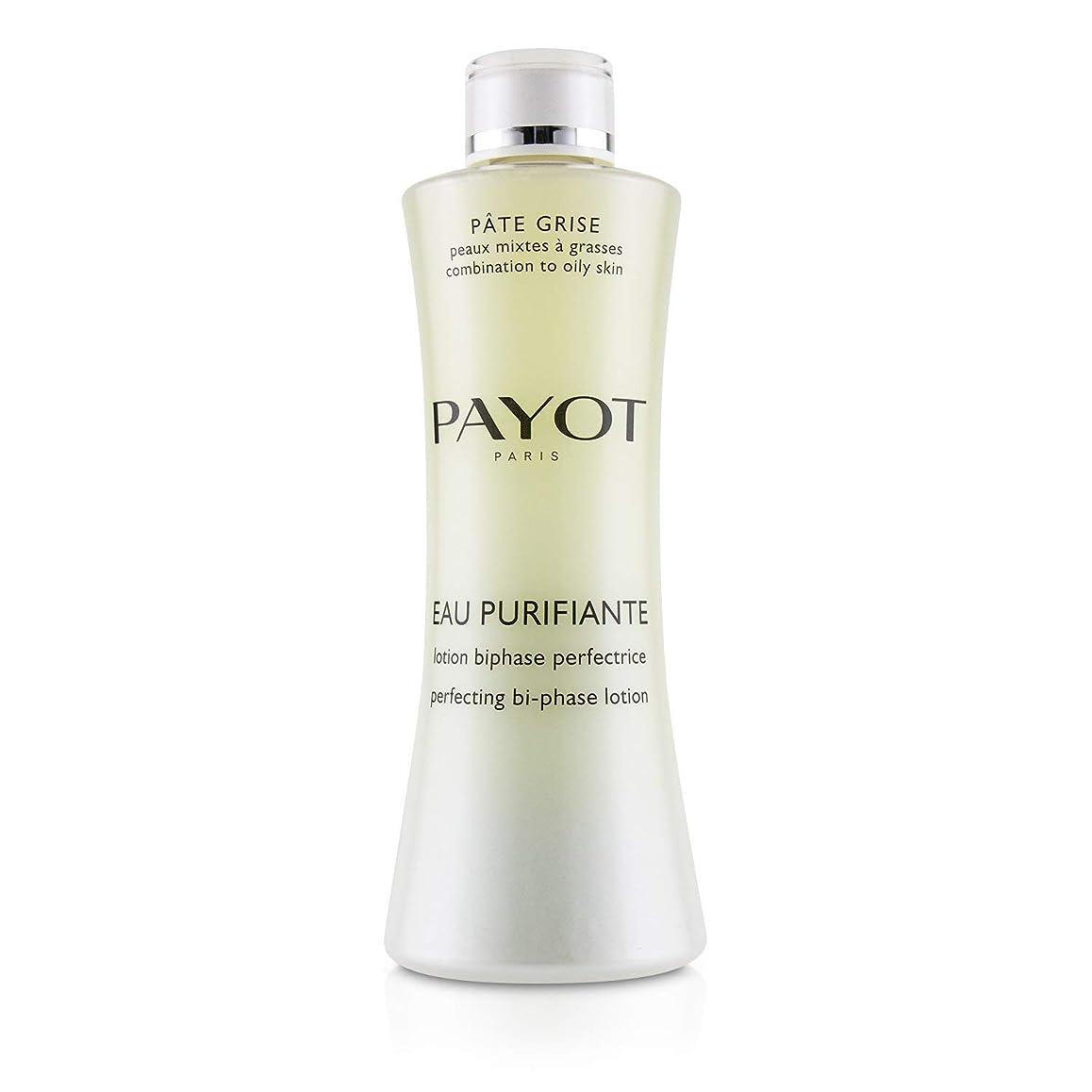 カバー感謝祭危険を冒しますパイヨ Pate Grise Eau Purifiante Perfecting Bi-Phase Lotion (Salon Size) 400ml/13.5oz並行輸入品