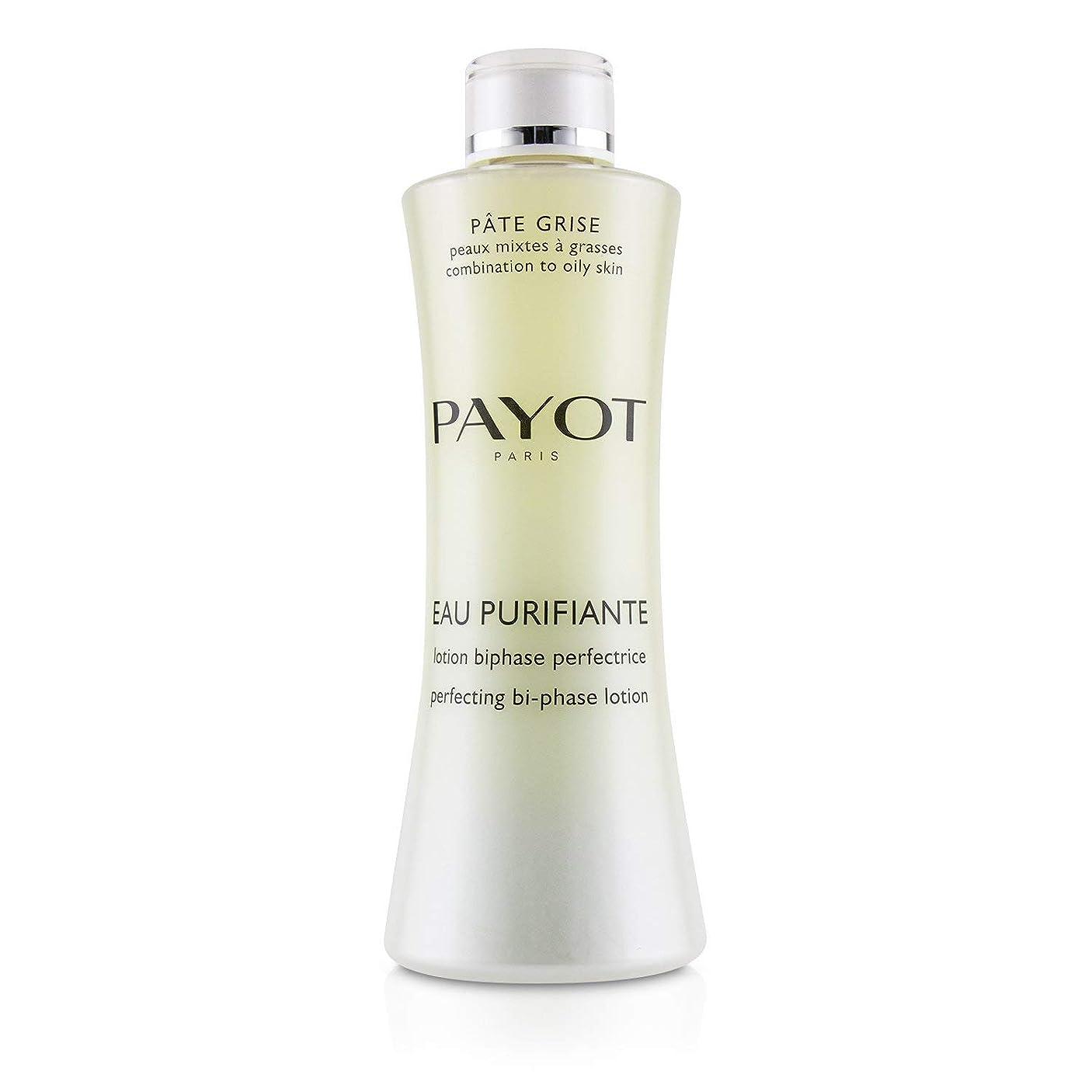 聖歌頼む拷問パイヨ Pate Grise Eau Purifiante Perfecting Bi-Phase Lotion (Salon Size) 400ml/13.5oz並行輸入品