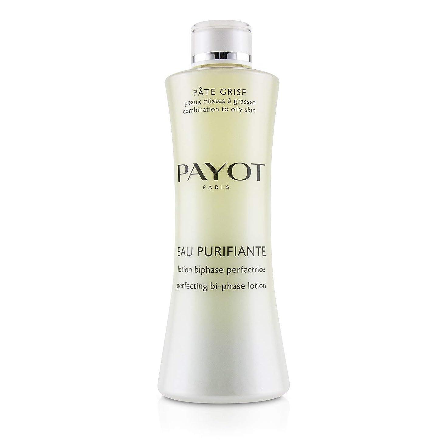 自殺下にクラウンパイヨ Pate Grise Eau Purifiante Perfecting Bi-Phase Lotion (Salon Size) 400ml/13.5oz並行輸入品