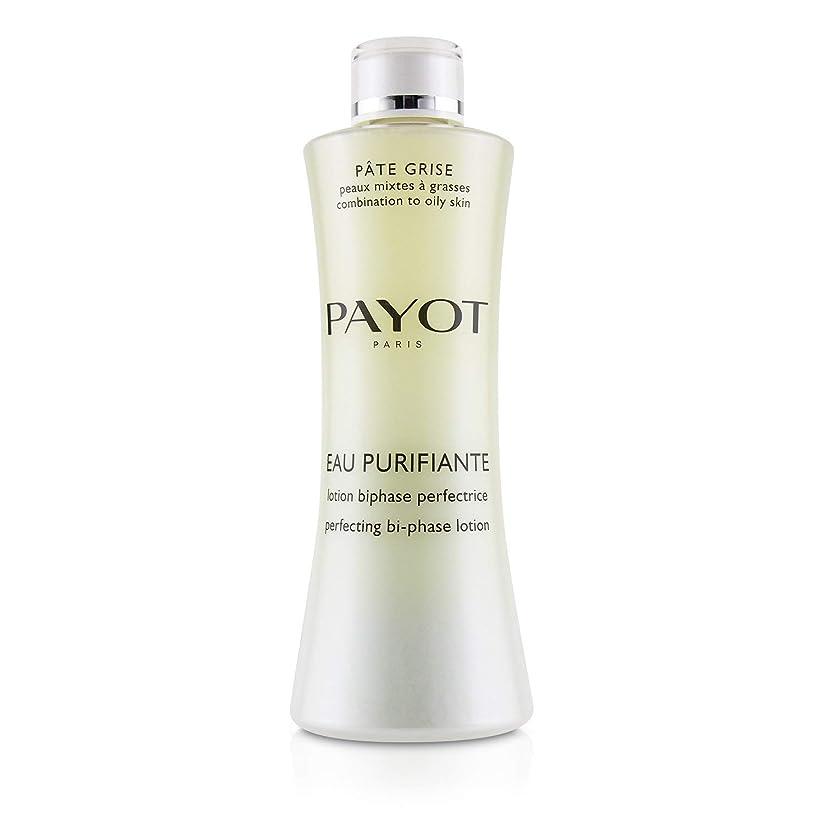 匹敵します口実ジャベスウィルソンパイヨ Pate Grise Eau Purifiante Perfecting Bi-Phase Lotion (Salon Size) 400ml/13.5oz並行輸入品