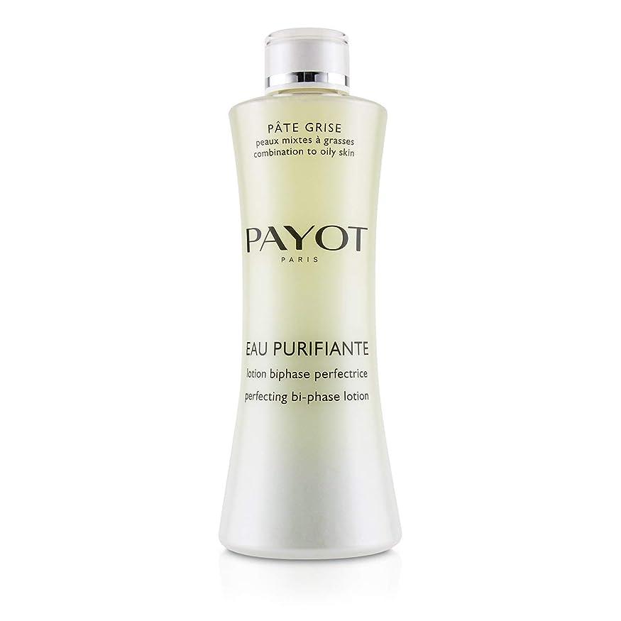 期待週間別々にパイヨ Pate Grise Eau Purifiante Perfecting Bi-Phase Lotion (Salon Size) 400ml/13.5oz並行輸入品