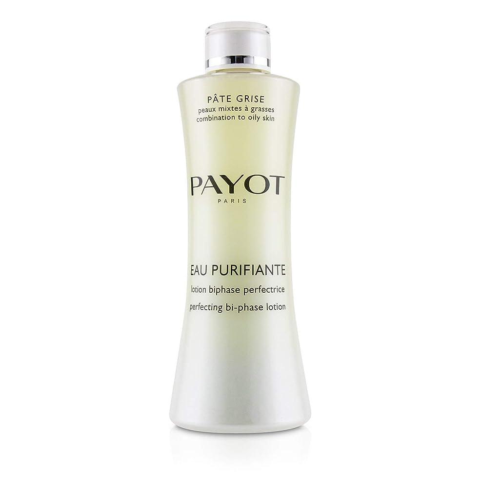 ハーブ適応する虹パイヨ Pate Grise Eau Purifiante Perfecting Bi-Phase Lotion (Salon Size) 400ml/13.5oz並行輸入品