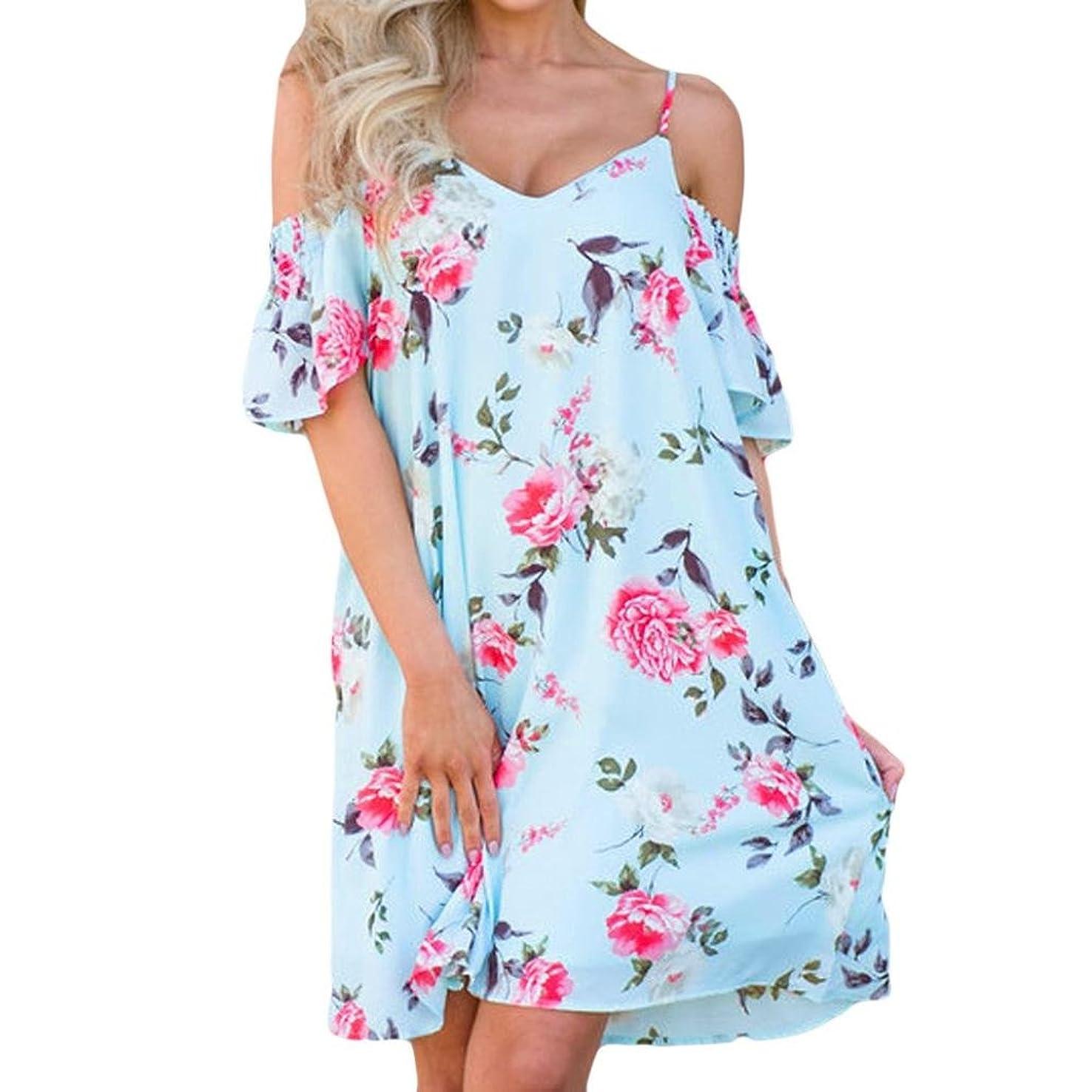 追い出す考えた糸SakuraBest Women's Summer Print Spaghetti Strap Flounce Loose Swing Midi Dress (M, Blue)