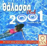Thalassa Club 2001