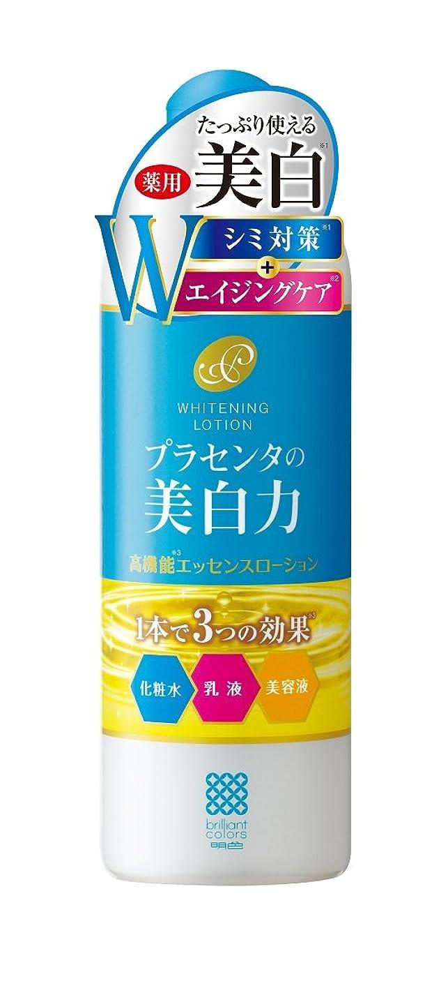 革新スワップ優雅プラセホワイター 薬用美白エッセンスローション 395mL (医薬部外品)