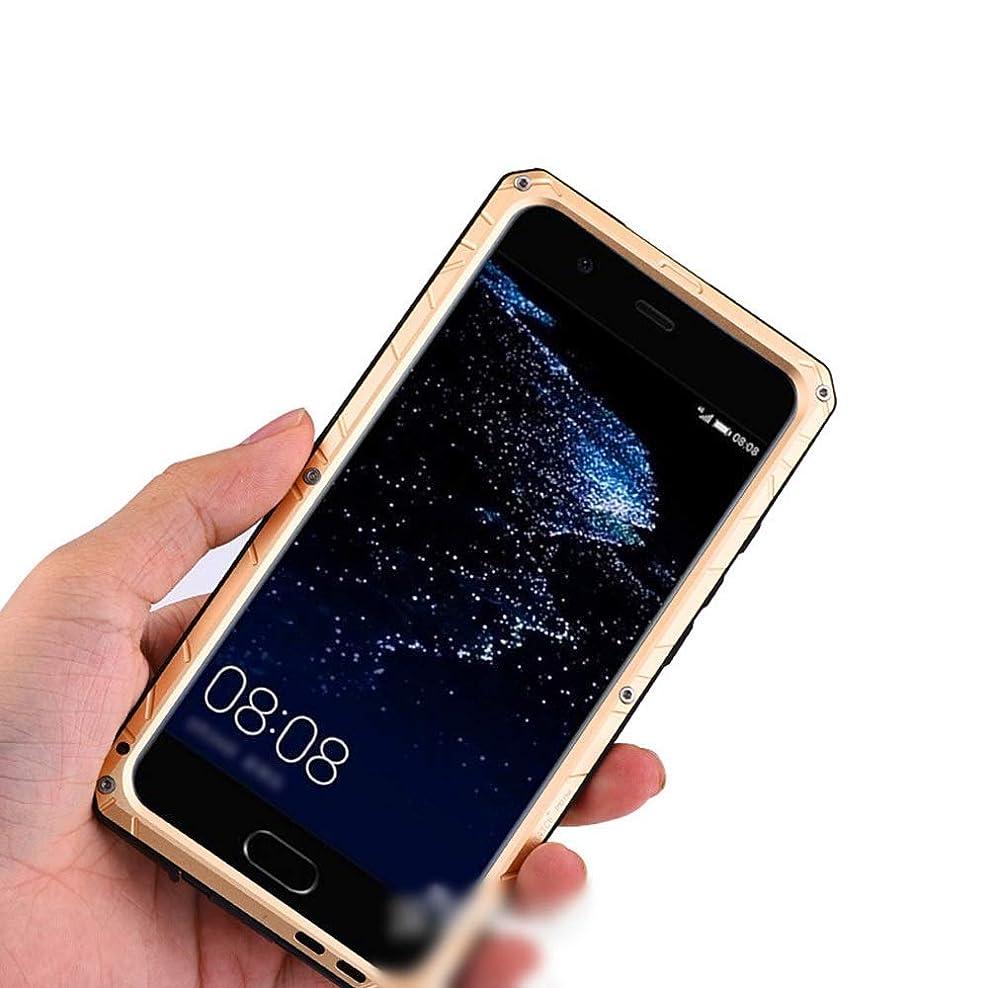 センサーくすぐったい床Tonglilili 携帯電話ケース、Huawei P20、P20 Pro、P10 Plus、Mate10、Mate10 Pro、Mate9用の3つのアンチシェル電話ケース (Color : ゴールド, Edition : Mate10)