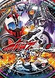 仮面ライダードライブ VOL.10[DVD]
