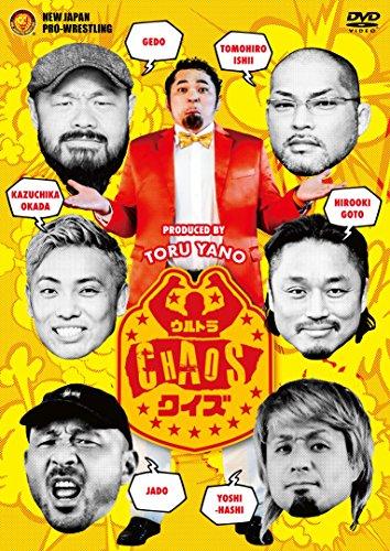 Yano Toru - Shin Nihon Prowres Yano Toru Produce[Ultra Chaos Quiz] [Edizione: Giappone] [Italia] [DVD]