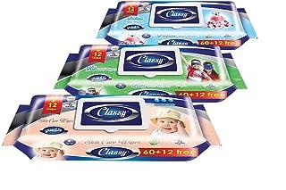Classy Wet Wipes Set, 72 Wipes - 3 Pieces