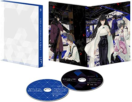 ロード オブ ヴァーミリオン 紅蓮の王 BOX3 [Blu-ray]