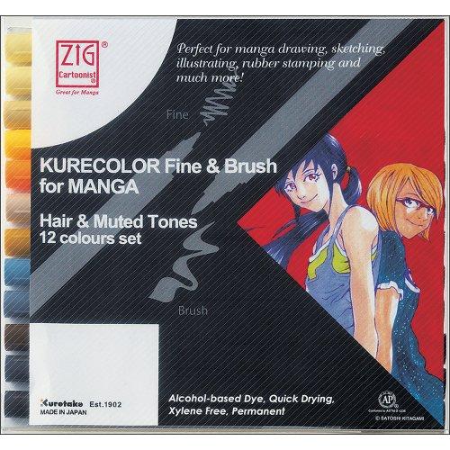 Kuretake ZIG CNKC-2200/12VHM Kurecolor Fine & Brush for Manga, Hair and Muted Tones, Hair & Muted Tonoes