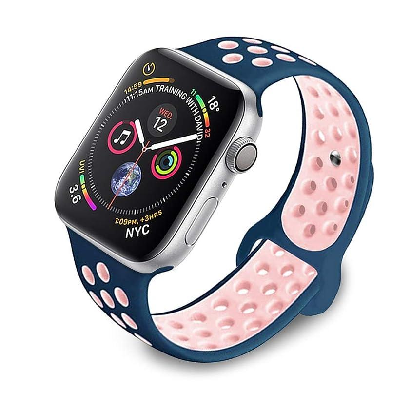 ストッキングマインドフル環境に優しいApple Watchバンド 【SLEO】アップルウォッチバンド シリーズ4/2/3/1 44mm/42mm通用 交換バンド 防水 替えベルト シリコン ソフト Apple Watch Series 4対応(44mm/42mm ブルー&ピンク)