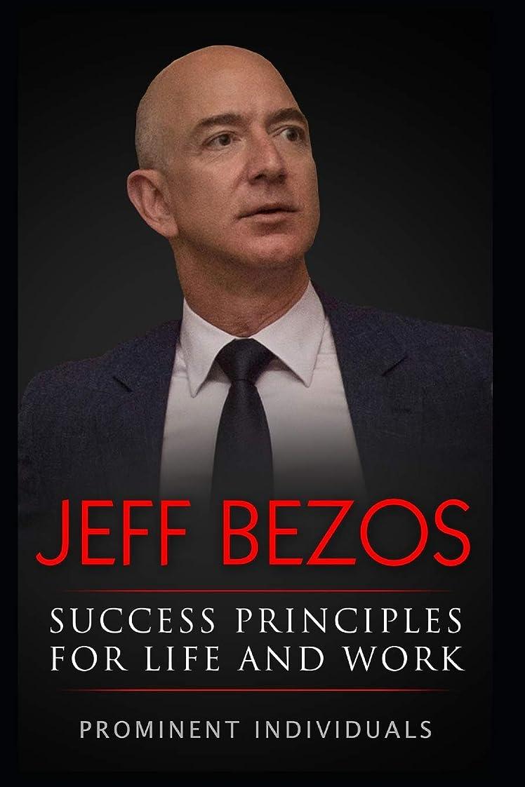 突然中古歩くJeff Bezos - Success Principles for Life and Work