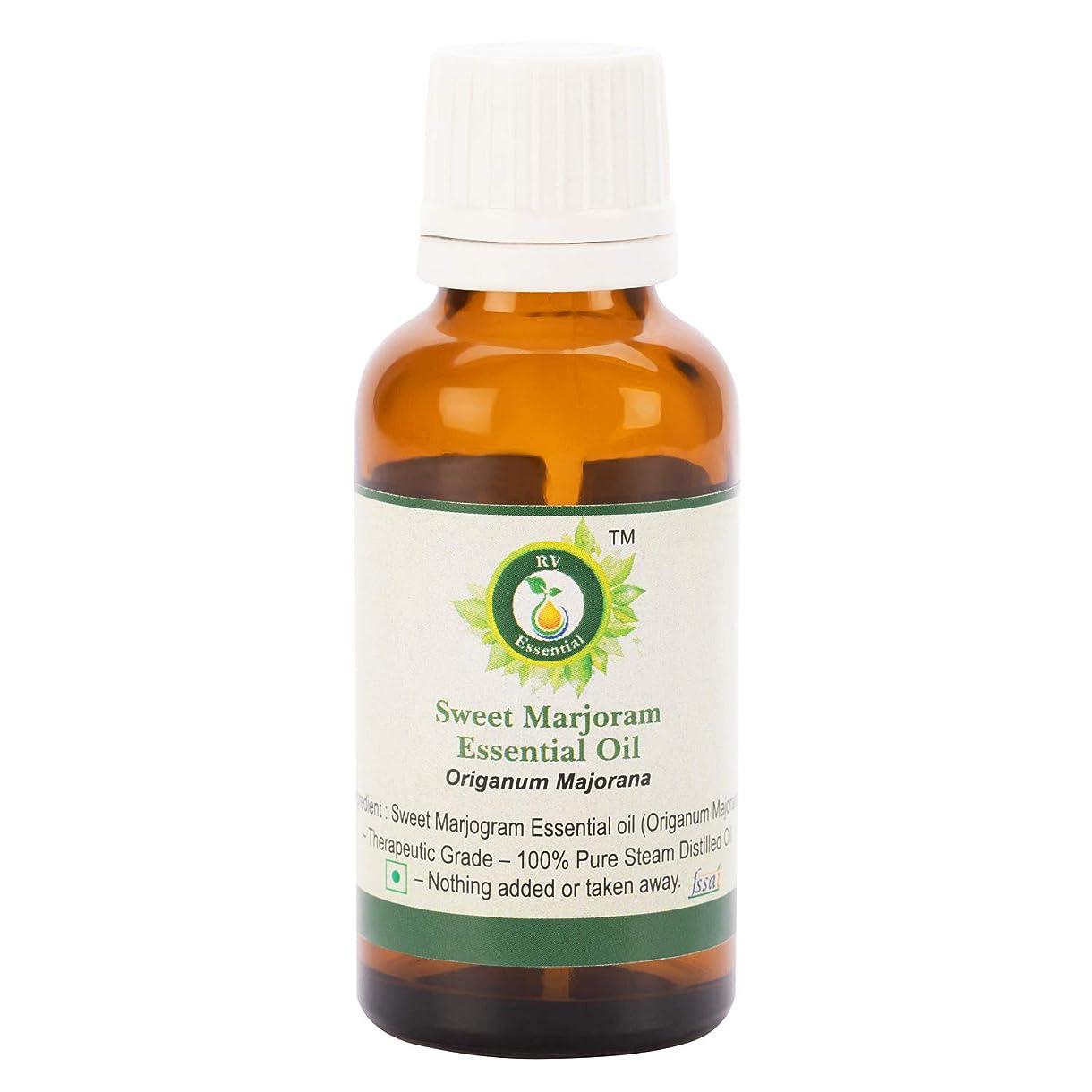 車つかむアパートピュアスウィートマジョラムエッセンシャルオイル15ml (0.507oz)- Origanum Majorana (100%純粋&天然スチームDistilled) Pure Sweet Marjoram Essential Oil