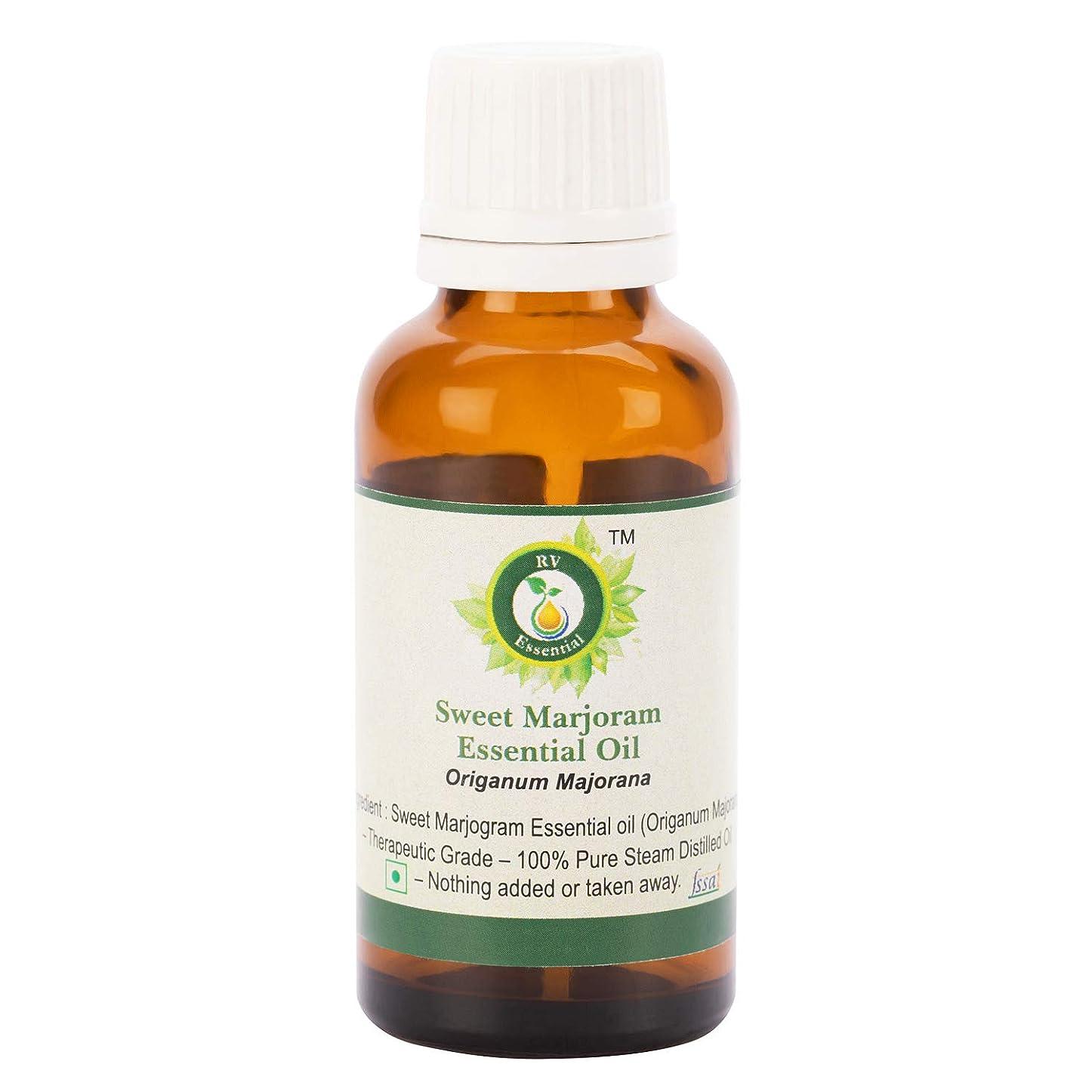 ばかげている深く鈍いピュアスウィートマジョラムエッセンシャルオイル100ml (3.38oz)- Origanum Majorana (100%純粋&天然スチームDistilled) Pure Sweet Marjoram Essential Oil