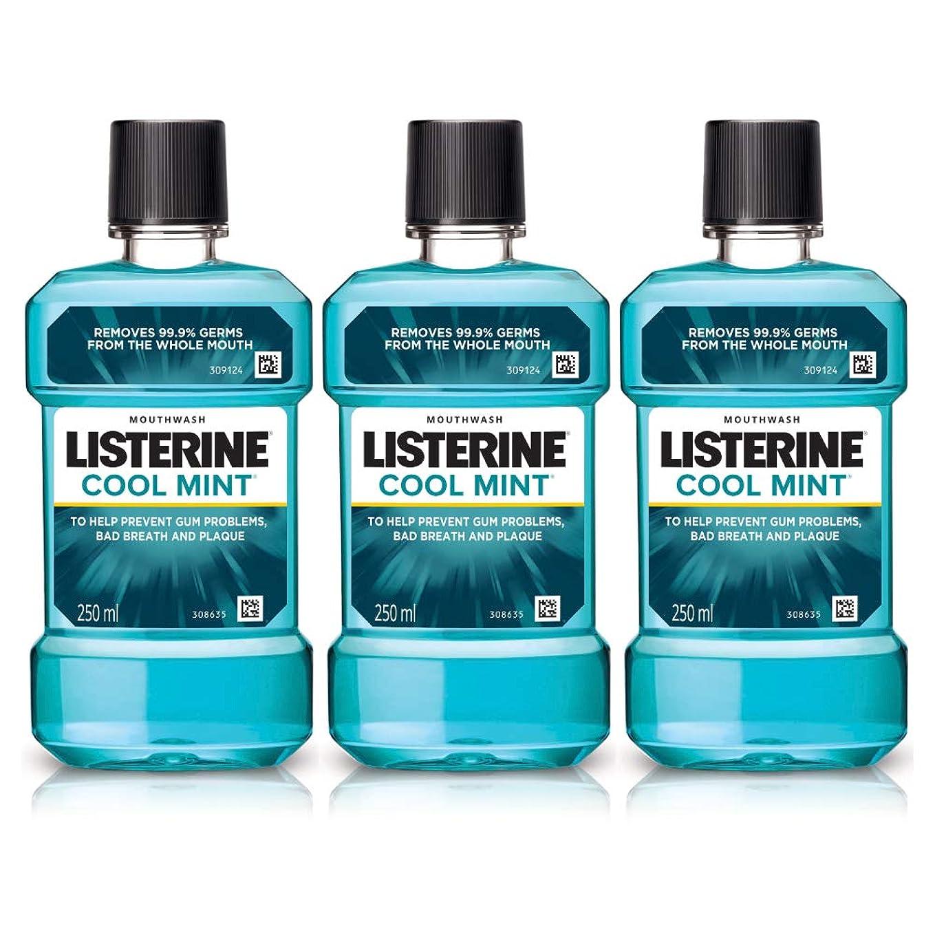 荒廃する韓国語十代Listerine Cool Mint Mouthwash 250ml (Pack of 3)