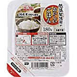アイリスオーヤマ 低温製法米 パックごはん国産米100% 非常食 米 180g×40個