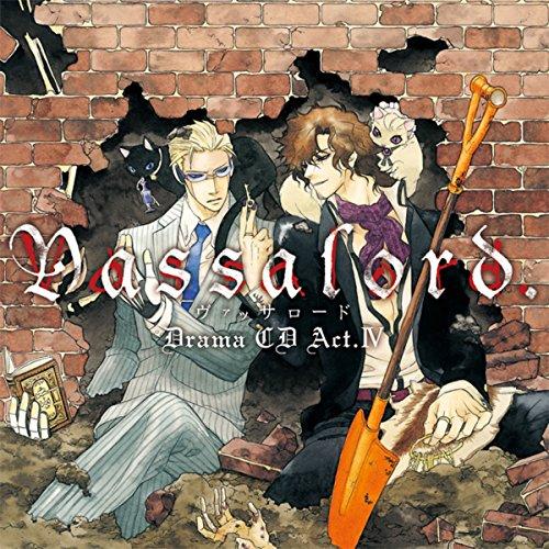 『ドラマCD「Vassalord.」Act.IV』のカバーアート