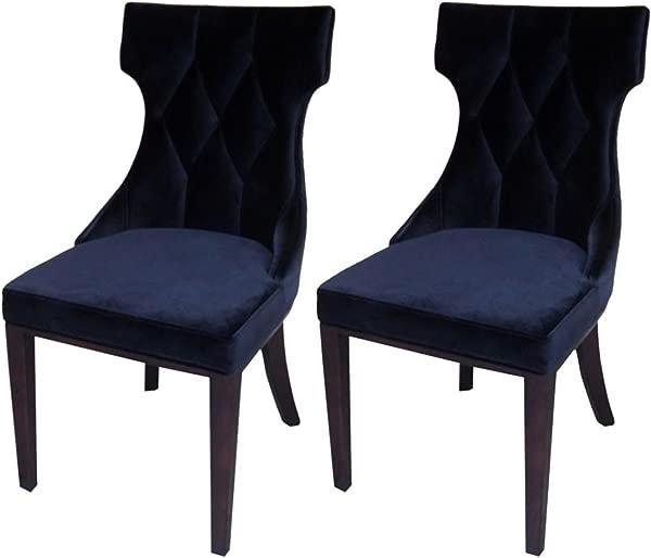 International Design USA Set Of 2 Regis Velvet Dining Chairs Black