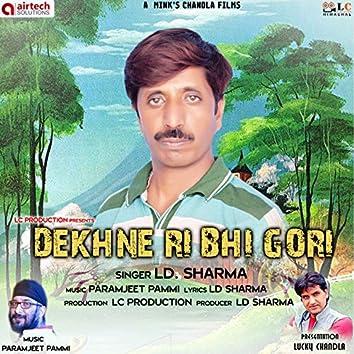 Dekhne Ri Bhi Gori