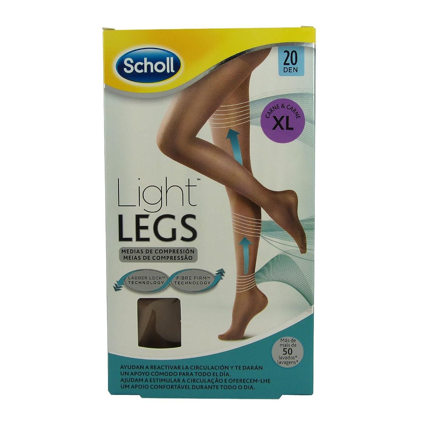 破裂ペナルティ真剣にScholl Light Legs Compression Tights 20den Skin Extra Large [並行輸入品]