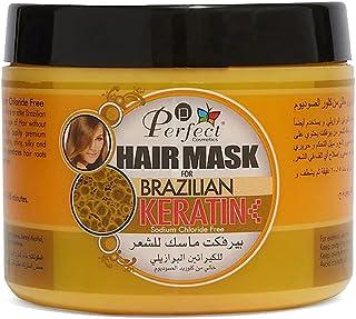 Perfect Brazilian Keratin Hair Mask 500ml