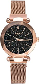 Fashion Women Watches Quartz Stainless Steel Band Magnet Buckle Starry Sky Analog