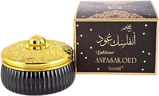 Bakhoor Anfasak by Surrati - Unisex, Oud, 70g