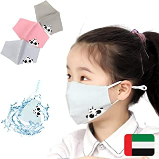 Children's mask for daily use (3 Pack) - Ultra light weight, Easy to breath, Soft cotton, Comfortable for long hours - kid...