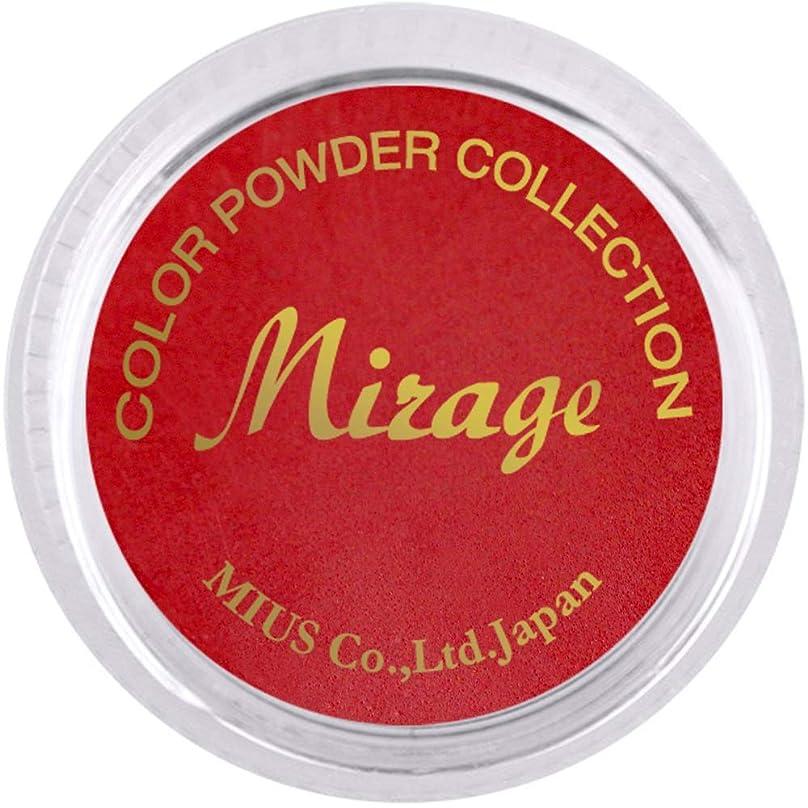 邪魔するリテラシー地平線Mirage カラーパウダー7g N/SWC8