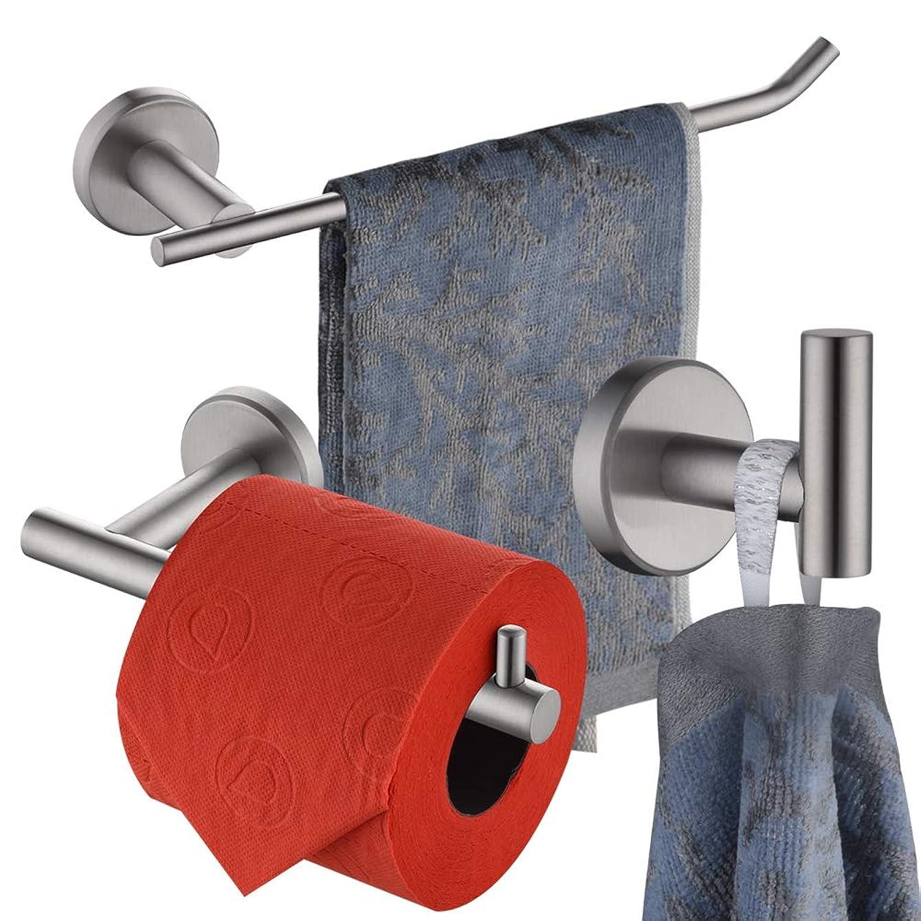JQK Bath Hardware Towel Bar Accessory Set, 3-Piece Bathroom Accessory Set Brushed Finished Wall Mount Includes 9