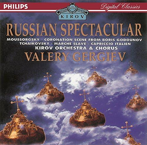 Chorus of the Kirov Opera, St. Petersburg, Orchestra of the Kirov Opera, St. Petersburg & Valery Gergiev