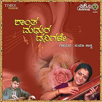 Shantha Madhura Danigale