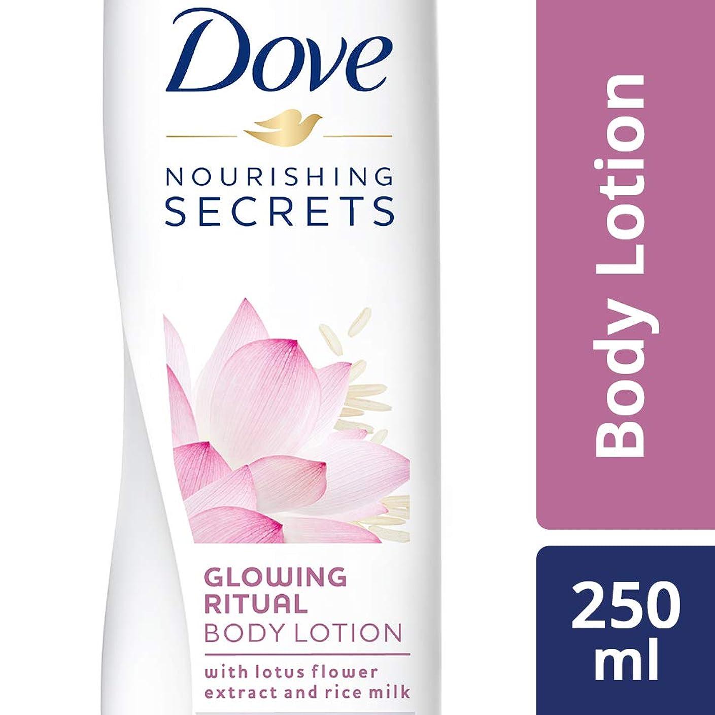 バッテリー有効化兵隊Dove Glowing Ritual Body Lotion, 250ml (Lotus flower and rice milk)