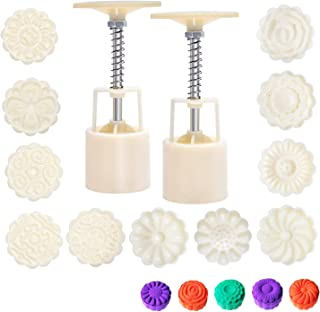 Bath Bomb Mold Kit Akamino 2 Pieces Bath Bombs Press with 12 Pieces Stamps for DIY Making Bath Bomb Mooncake Tool