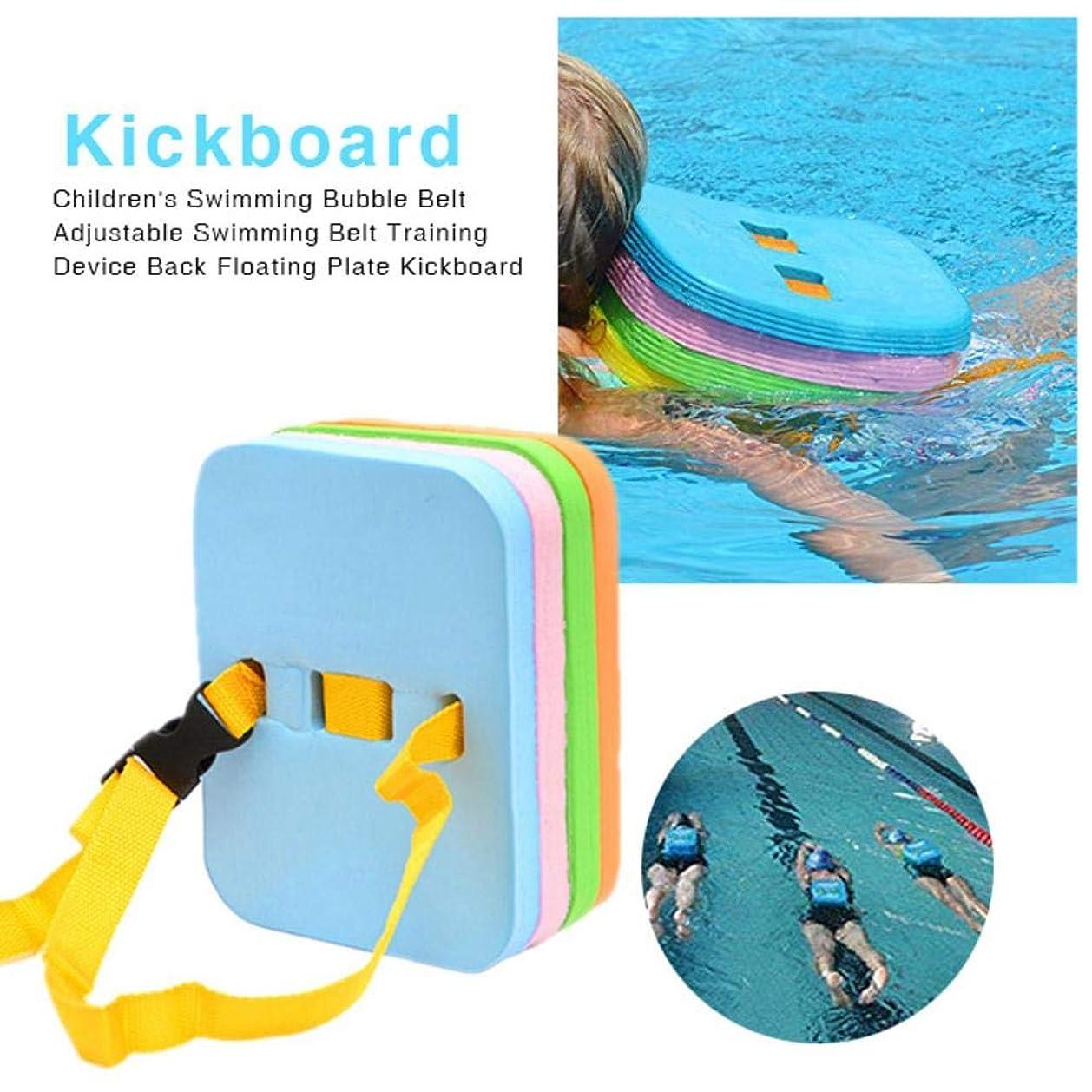 送った摂氏シチリアStageOnline 子供用 水泳 バブルベルト 調節可能 水泳ベルト トレーニングデバイス バックフローティングプレート キックボード プールビーチ用
