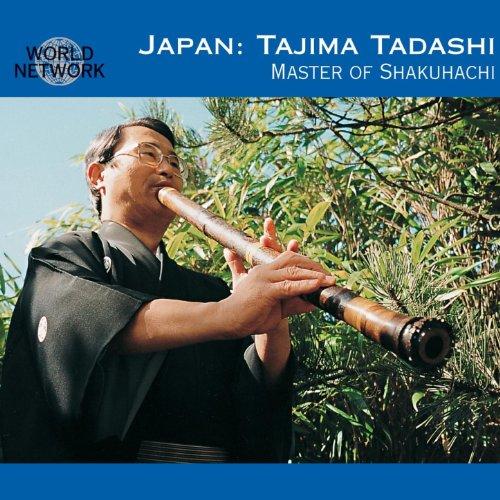 Japan - Master Of Shakuhachi